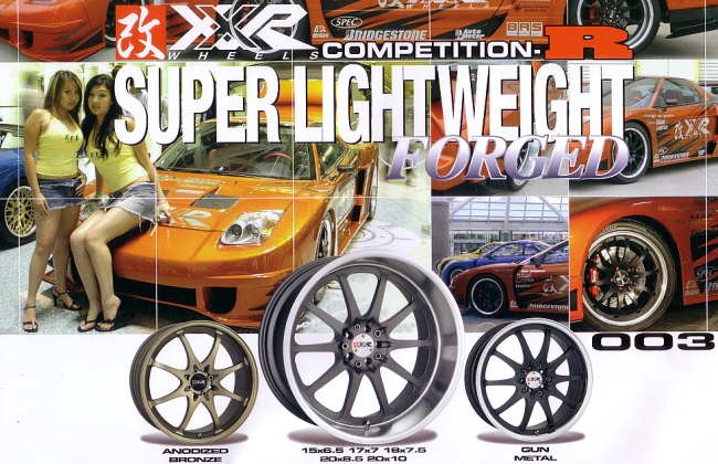 XXR Competition SUPER LIGHTWEIGHT FORGED 003
